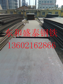 nm400耐磨板出口狀況良好緩解鋼廠壓力