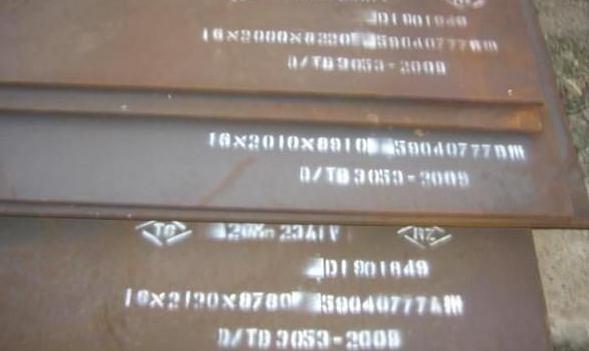 高锰mn13耐磨板热处理工艺
