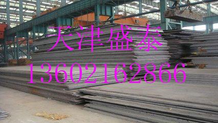 上海nm400耐磨板价格弱势走低