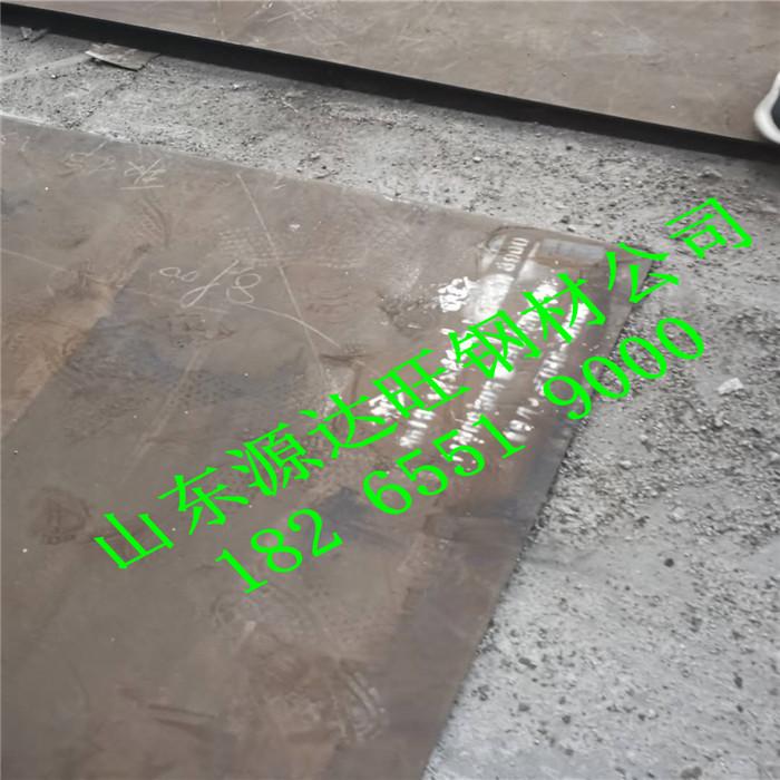 高锰13耐磨钢板的腐蚀原因