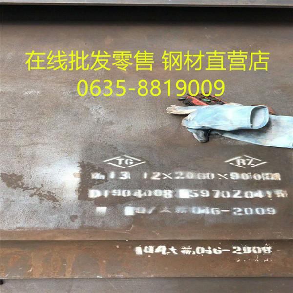 网络高锰13耐磨钢板价格是不是比较低